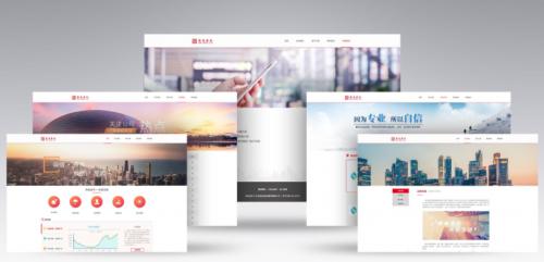 企业网站制作的类型分为哪几种?
