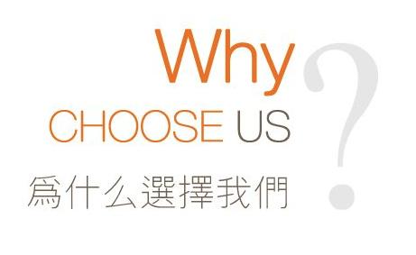 企业在选苏州网络公司的时候我们应该如何选