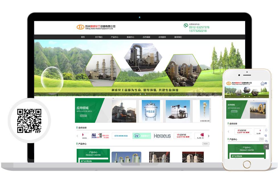 奥锐广告传媒网站建设
